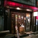 湯島ワイン食堂 パパン -