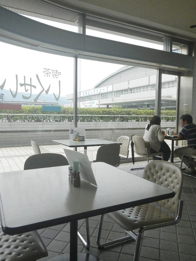 喫茶 いくせい 広島ビックウェーブ店