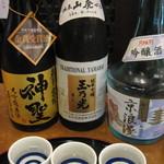 吟醸酒房 油長 - 利き酒セット