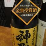 吟醸酒房 油長 - 金賞の山田錦 オススメ