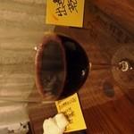 29754195 - 赤ワイン