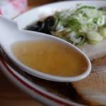 29754883 - 澄んだ魚介系スープ