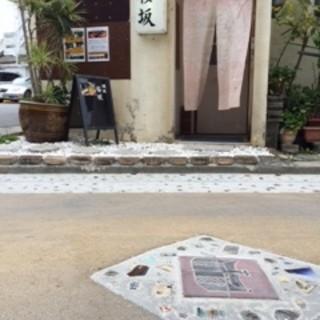 那覇市の歴史散歩道に認定されました。