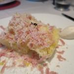 リストランテクロディーノ - パルミジャーノチーズのシフォンケーキ モルタデッラと燻製の香りのクリーム