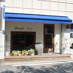 カフェ クノップゥ - お店はあざみ野駅から歩いて10分ちょっと。