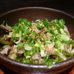 焼肉マル - ☆牛すじポン酢☆