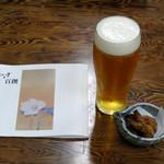 柳川屋 - ノンアルビールに小エビの揚げ物