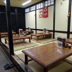 柳川屋 - 小上がり席