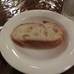 ヴィサージュ - サービスのパン
