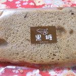 サンルームスイーツ - 黒糖¥285☆♪
