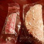 牧瀬製菓 - パリットした生姜味!