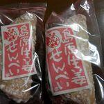 牧瀬製菓 - 生姜せんぺい