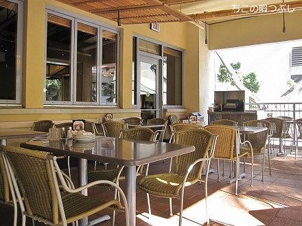 california PIZZA KITCHEN Center of Waikiki (カリフォルニアピザ ...