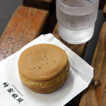 熊本蜂楽饅頭 - 蜂楽饅頭90円