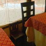 シラノ・ド・ベルジュラック - 椅子と椅子