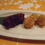 Cuisine Cuisine -