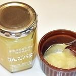 29783203 - りんごバター