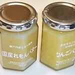 29783221 - れもんバター・りんごバター