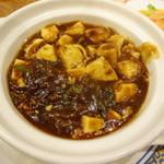 バーミヤン - マーボ豆腐