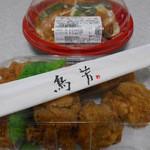 29784634 - から揚げ&チキンカツ丼