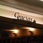 グラシアス -