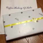神戸珈琲物語 プレンティ店 - 20140811ギフトを買いに…