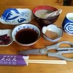 船頭料理 天心丸 - 天丼用の ハサミと小道具 エトセトラ …