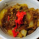 麺山 - 牛丼 350円
