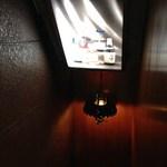 ヘルメスワインコーナー - H26.8 階段途中です
