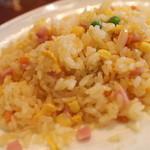 涵梅舫 - ハムとトウモロコシ入りの炒飯
