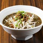 らぁめん 次元 - 料理写真:黒胡麻坦々麺