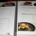 29793709 - 肉・魚料理にも野菜がタップリ
