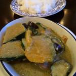 alohadining Laupapa - グリーンカレー