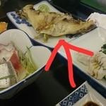 29797915 - 寿司定食  ハマチのかまが美味しい!