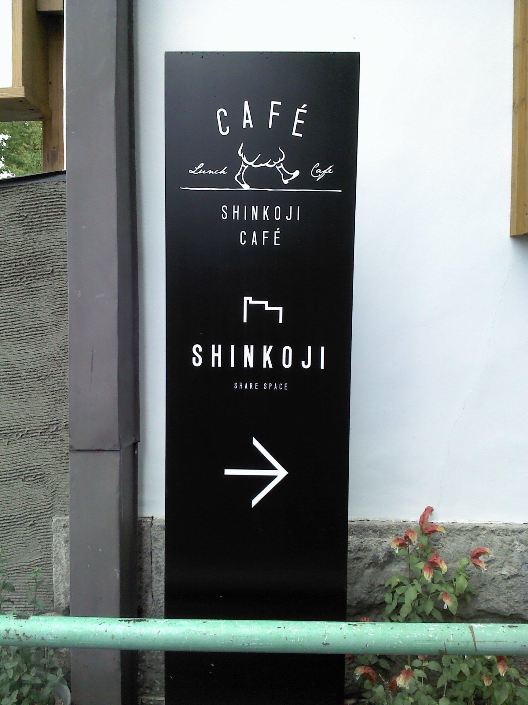新小路カフェ name=