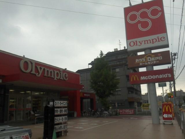 マクドナルド 大倉山オリンピック店