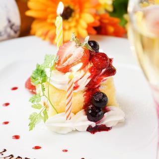 ★記念日★誕生日ケーキも用意します。歓迎会仕様もOK!