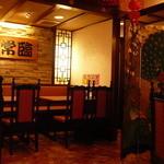 千禧楼 - 中国人も集う店