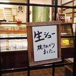 上田屋本店 - 店の一番人気♪