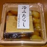 阿倍野だんご本舗 - 冷みたらし(パッケージ)