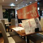 博多長浜麺食堂 ちー坊 - 店内の様子