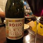 リカーリカ - Emilia Rosso 2011 Alberto Tedeschi