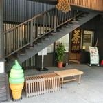 29804188 - 施設の羽洲街道沿いにある「茶呑み処 いわぶち」さん