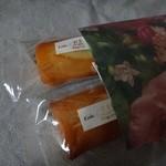 29804335 - フィナンシエはこんな素敵な袋に入れてもらった