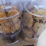 ファクトリーシン - 料理写真:アソートクッキー4個入り:1296円
