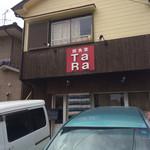 麺食堂 Tara -