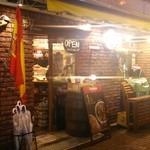 ボケリーア - 神田駅ガード下のお店です。2014年夏で、開店1周年だそうです。