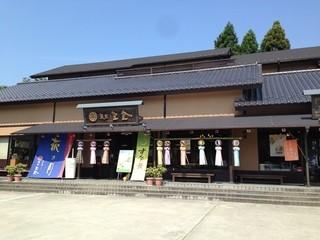 三全 松島寺町小路店 - 豪華「三全」 松島寺町小路店