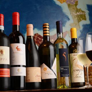 20種類以上の多種多様なグラスワイン