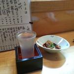 寿司割烹 西村 - お酒は半合ずつ